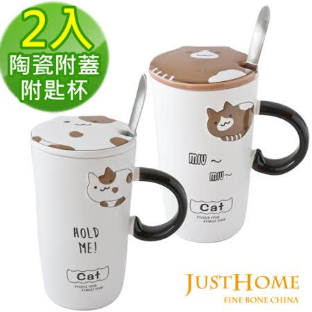 خرید اینترنتی فنجان سرامیکی گربه خرید آنلاین
