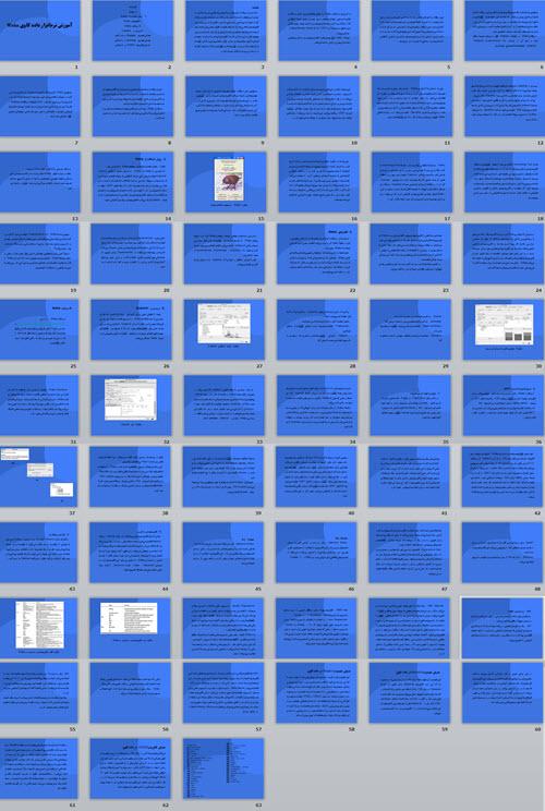 آموزش نرمافزار داده کاوی Weka