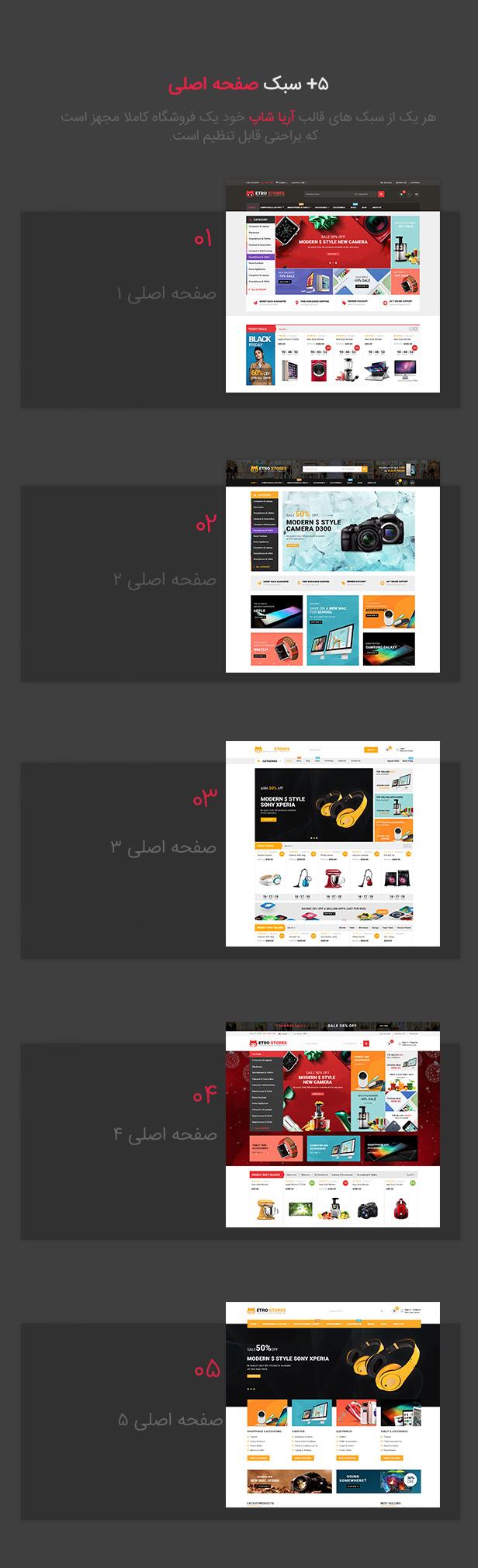 http://s8.picofile.com/file/8315404992/Etro_store_1.jpg