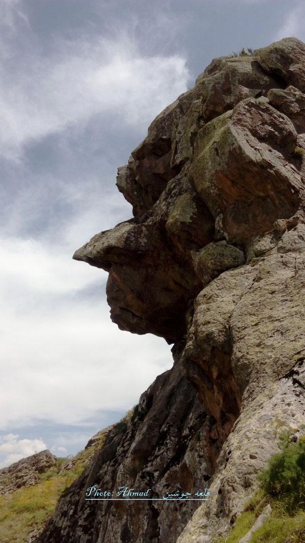 صخره شیطان
