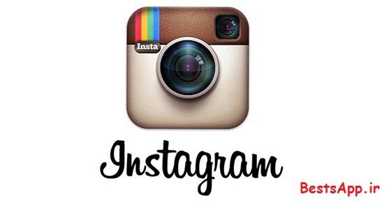 دانلود برنامه اینستاگرام اندروید(Instagram android)+او جی اینستا(OGInsta)