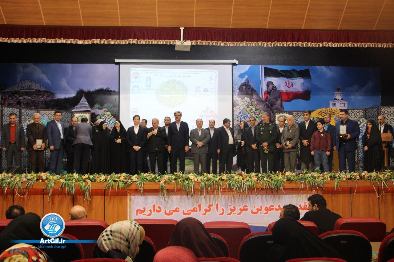 گزارش تصویری ۱۲ دی سالروز انتخاب رشت به عنوان مرکز استان گیلان