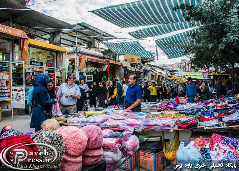 Bazarche Javanrood8 - بازارچه مرزی جوانرود