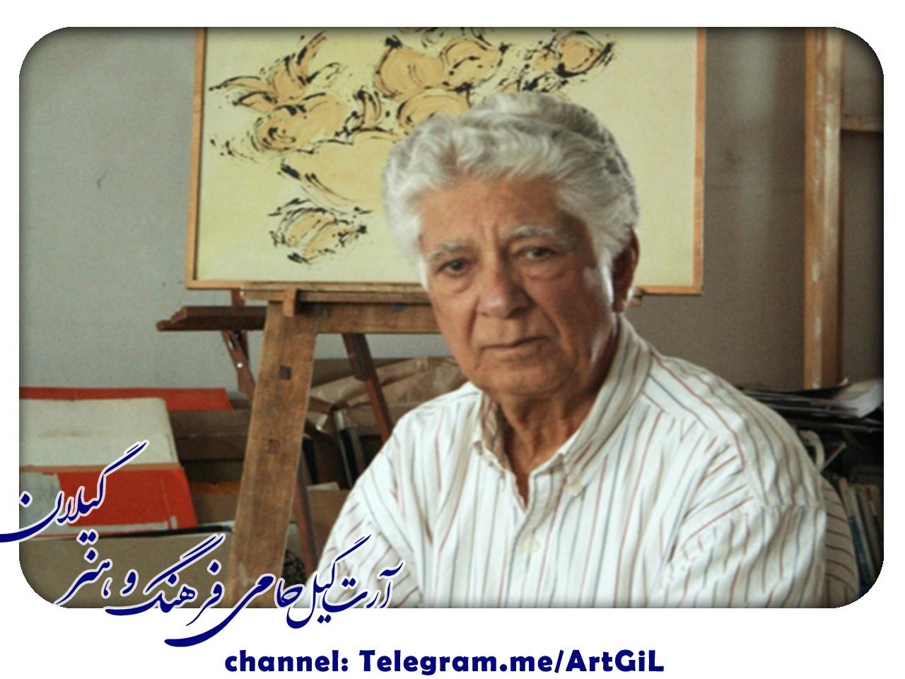 بیوگرافی صادق بریرانی ( طراح گرافیک و نقاش )