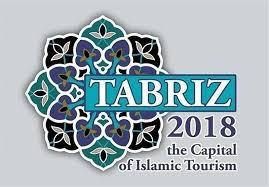 جلوه فرش دستباف در رویداد تبریز 2018