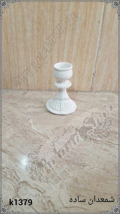 شمعدان،رزین،پلی استر،فایبرگلاس،انواع شمعدان پلی استر برای سفره های هفت سین،تولیدکننده شمعدانهای رزین پلی استری،تولیدکننده مجسمه،شمعدان برای سفره های عقد و عروسی ، مجسمه پلی استر ، تولیدمجسمه،مجسمه رزین