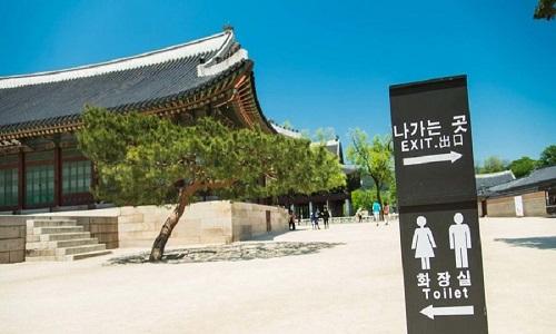 با آداب استفاده از توالت عمومی در کشورهای مختلف جهان آشنا شوید