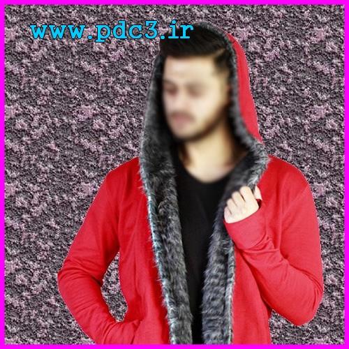 لباس هودی بلند مردانه جلو باز قرمز مدل فینگر