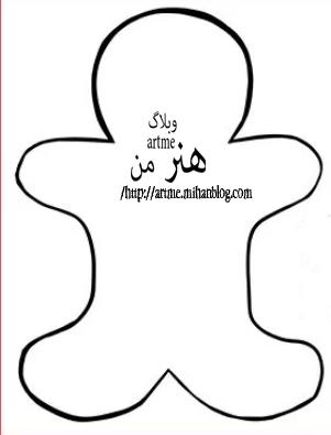 http://s8.picofile.com/file/8316355042/ashampoo_snap6.jpg