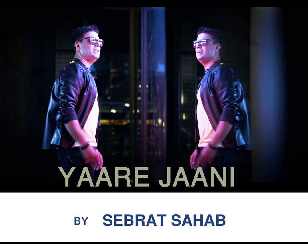 دانلود آهنگ جدید صبرت صحاب بنام یاری جانی