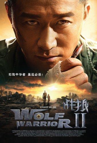 فیلم Wolf Warriors II 2017