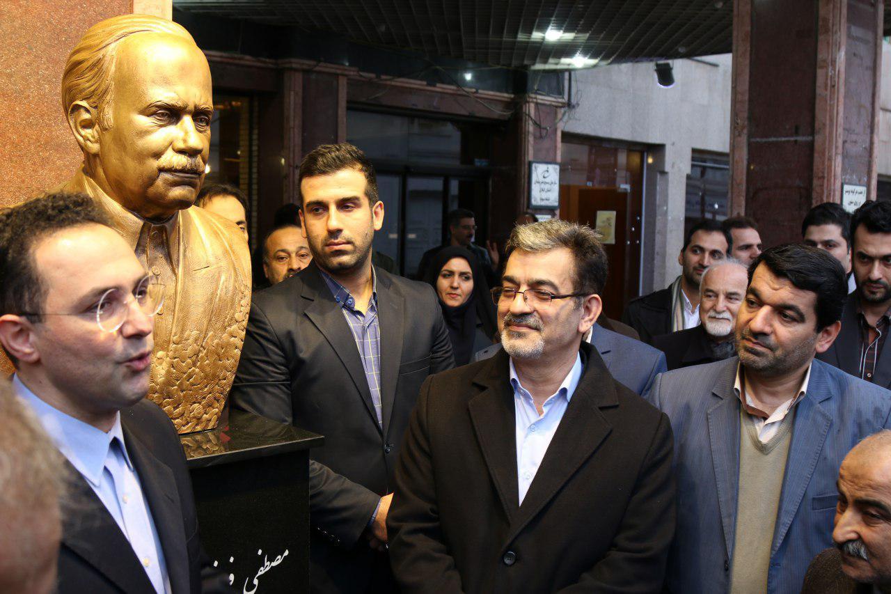 گزارش تصویری افتتاحیه سومین جشنواره فرهنگی هنری فجر رشت