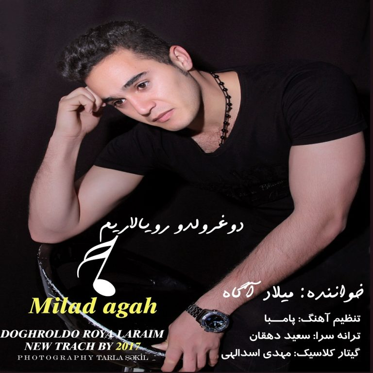 http://s8.picofile.com/file/8317237934/74Milad_Agah_Doghroldo_Royalarim.jpg