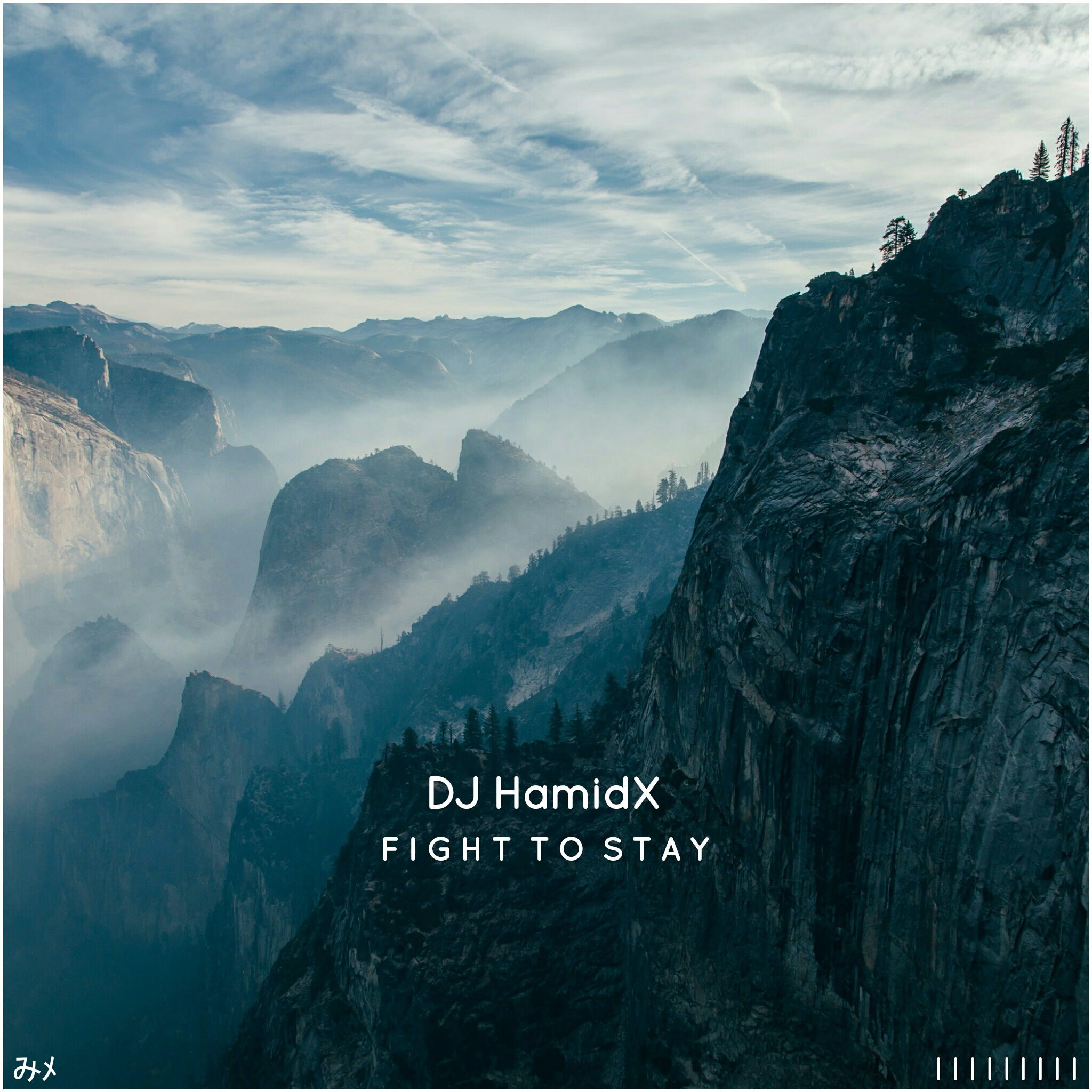 Fight To Stay