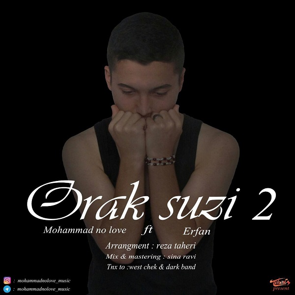 http://s8.picofile.com/file/8317392000/55Mohammad_Nolove_Ft_Erfan_Orak_Suzi_2.jpg