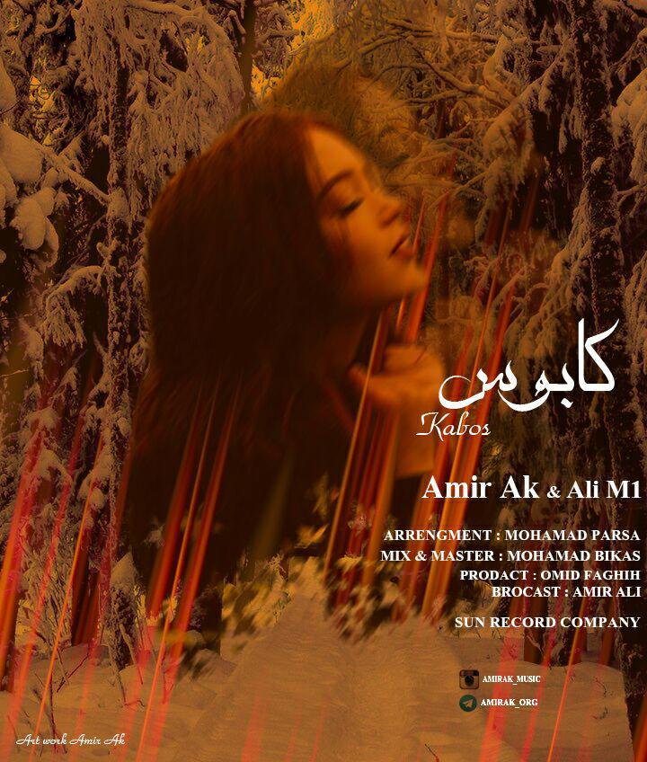 http://s8.picofile.com/file/8317411418/42Amir_Ak_Ali_M1_Kabos.jpg