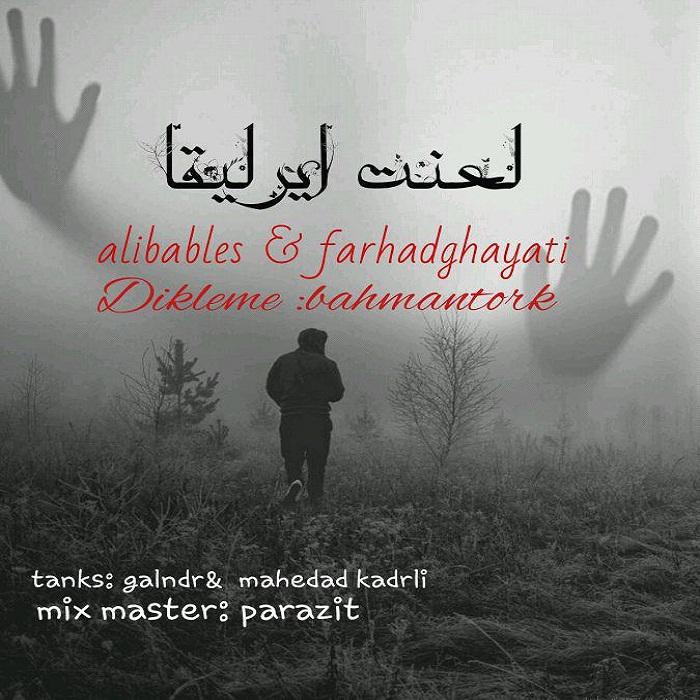 http://s8.picofile.com/file/8317411992/41Ali_Bables_Farhad_Ghayati_Lanat_Ayriligha.jpg