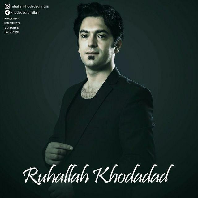 http://s8.picofile.com/file/8317481192/39Ruhallah_Khodadad_Nazli_Yarim.jpg