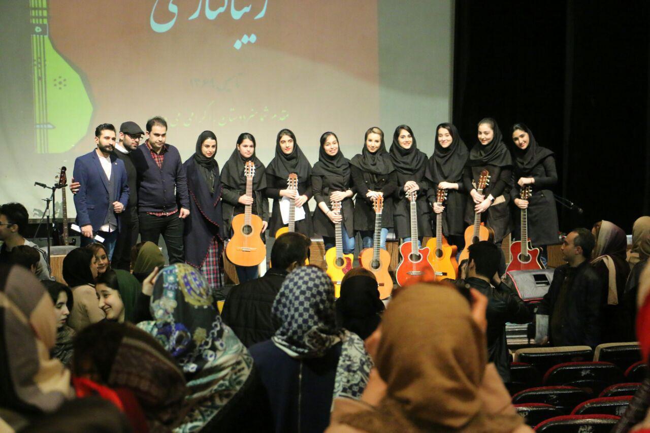 اجرای برنامه توسط آموزشگاه موسیقی زیباکناری