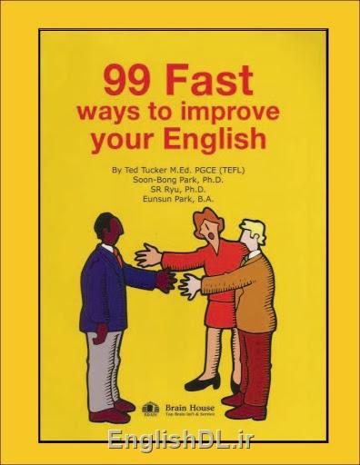 تقویت سریع زبان انگلیسی