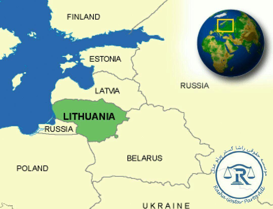 موقعیت لیتوانی در نقشه جهان