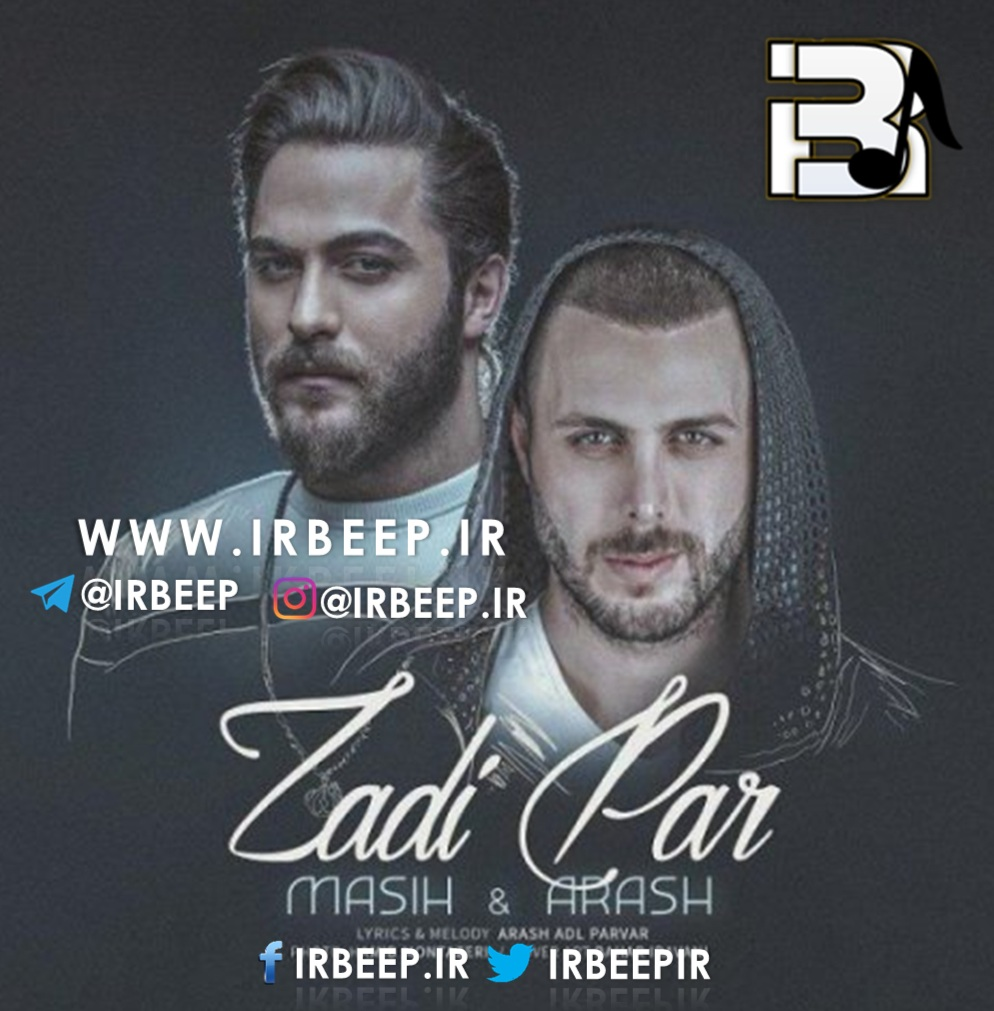 http://s8.picofile.com/file/8317950268/Zadi_Par_Arash_ap_masih_irbeep_ir_.jpg