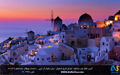 شهر كوش آداسي در تركيه