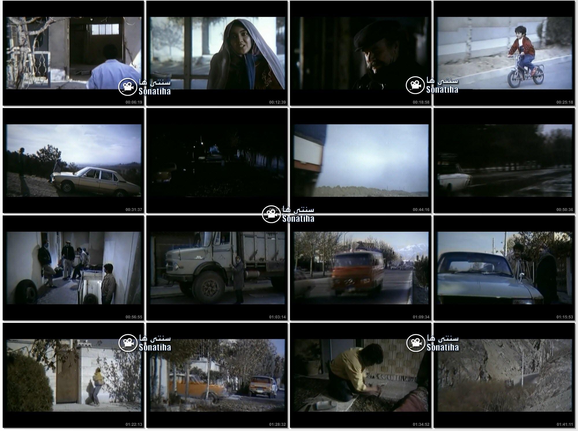 تصاویری از فیلم وسوسه