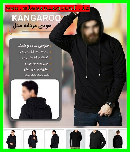 خرید هودی مشکی مردانه جلو بسته و جلو باز ارزان