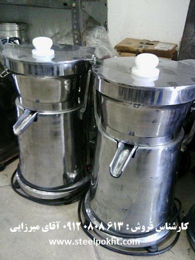 قیمت دستگاه آبمیوه گیری صنعتی