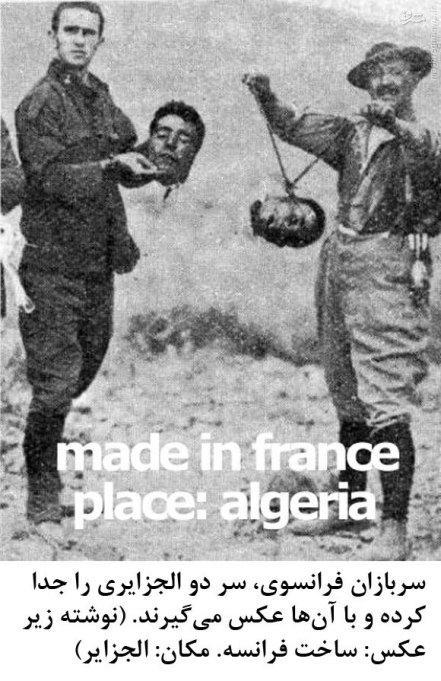 [تصویر: Algeria.jpg]