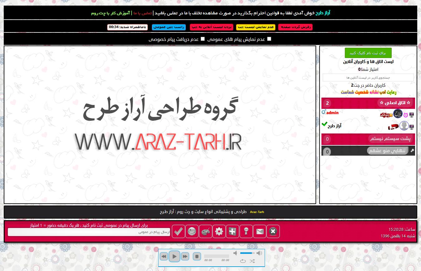 http://s8.picofile.com/file/8318428400/8uad_araz_tarh.png