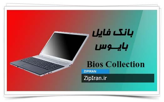 دانلود فایل بایوس لپ تاپ SONY VGN FZ Series