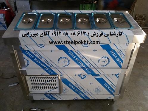 فروش تاپينگ سالاد