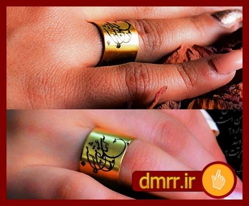 انگشتر طلایی پهن عشق دخترانه زنانه رنگ ثابت فري سايز