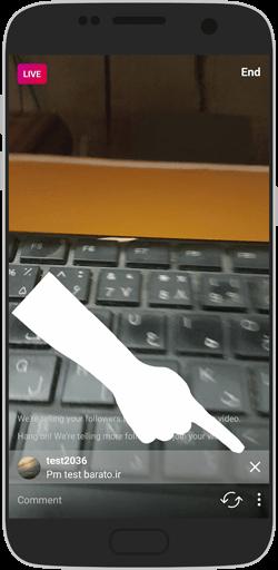 آموزش پین کردن متن در لایو استوری اینستاگرام – متن ثابت در ویدیو زنده