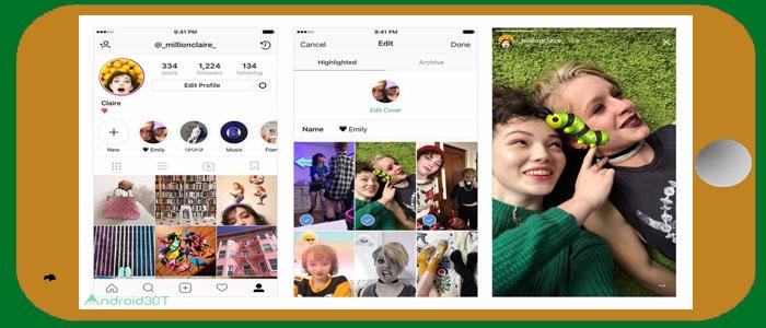 معرفی قابلیت جدید اینستاگرام استوری هایلایت - Highlights Story