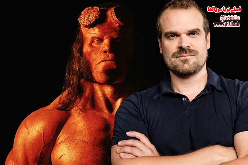 دیوید هاربر از روند ساخت فیلم پسر جهنمی و آثار ابرقهرمانی میگوید