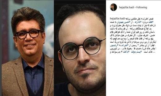 گرد و خاک رشید پور و عوامل فیلم «لاتاری» در اینستاگرام