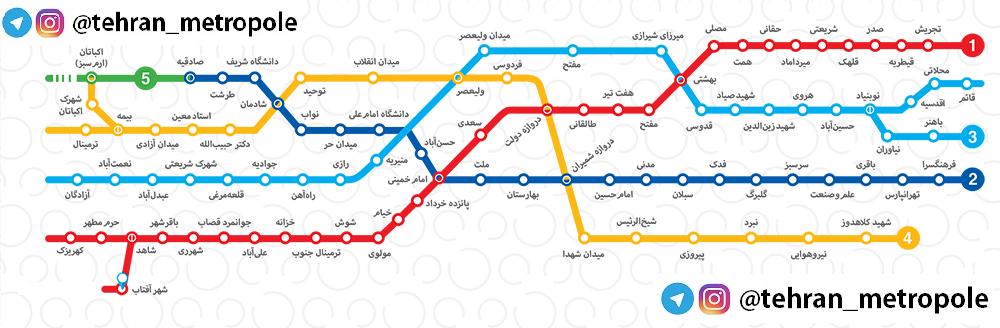 دانلود عکس نقشه مترو تهران