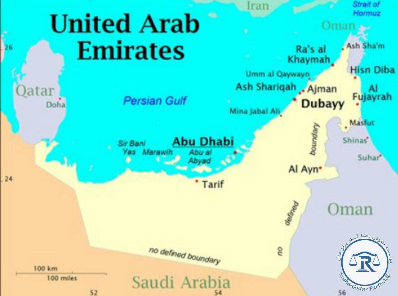 نقشه امارات