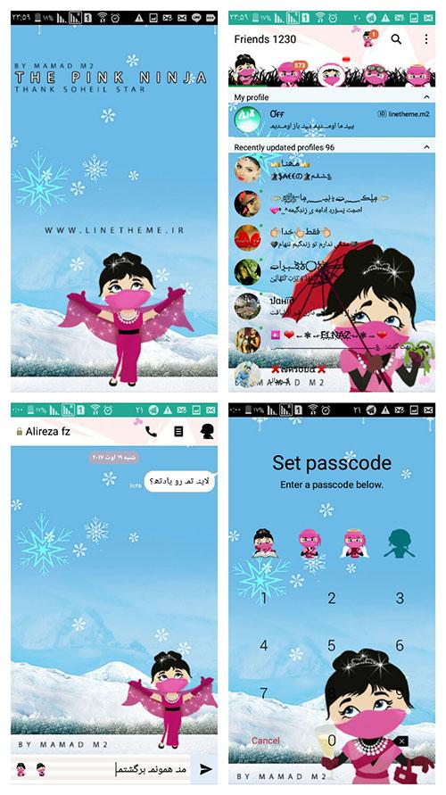 دانلود رایگان تم The Pink Ninja برای لاین