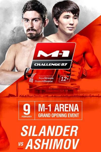 دانلود مسابقات : M-1 Challenge 87 - Ashimov vs Silander