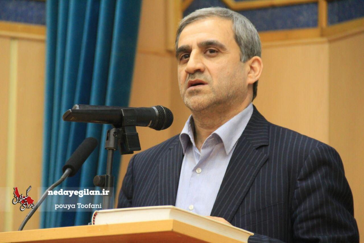 اعلام آمادگی مجاهدان عرصه تولید و تجارت گیلان در جشن سالروز انقلاب اسلامی
