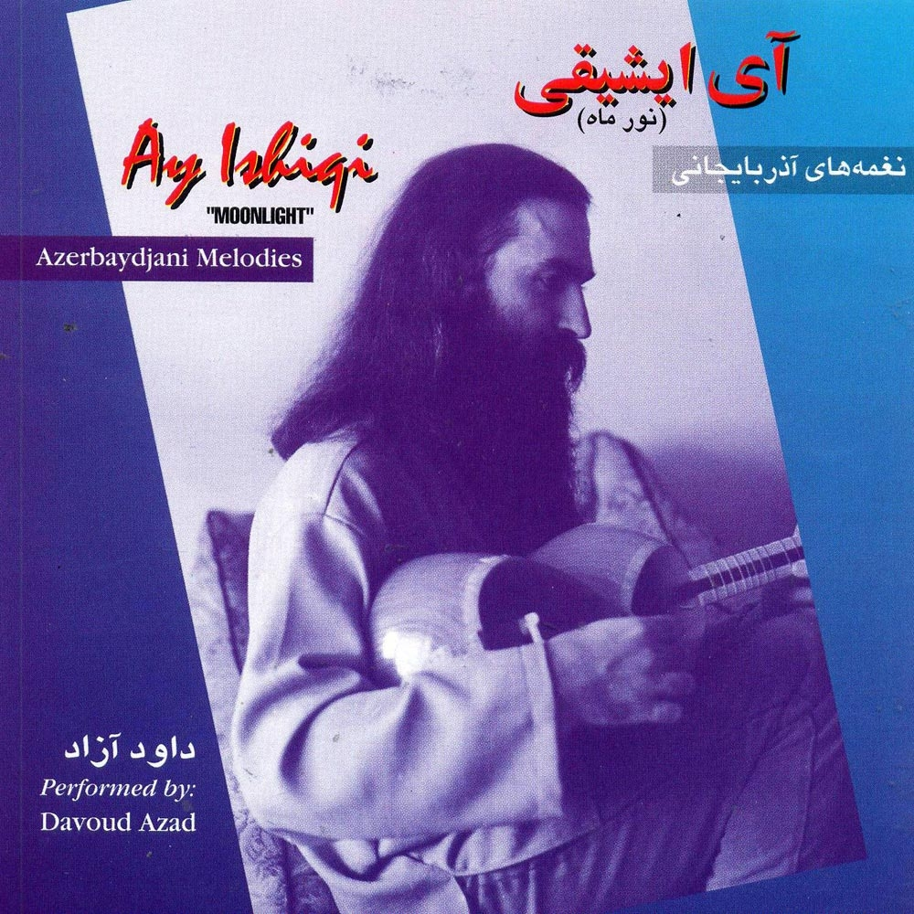 http://s8.picofile.com/file/8319098292/Cover_1_ArazMusic_98_IR_.jpg
