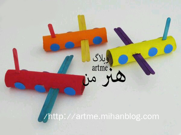 http://s8.picofile.com/file/8319110550/d8a7ff630c14ad1177916bb0e4a11cc3.jpg