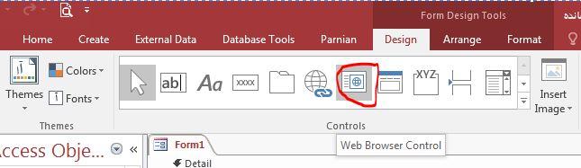 نمایش فایل پی دی اف در اکسس