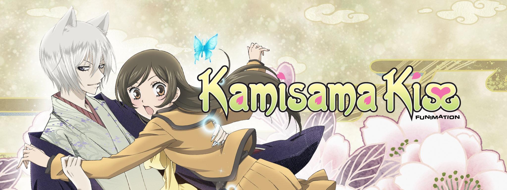 دانلود انیمه بوسه ایزدی Kamisama Hajimemashita 2012