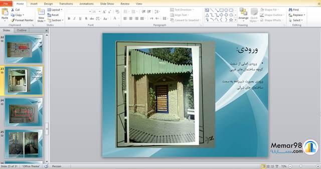 http://s8.picofile.com/file/8319220026/Khaneh_GolabDarreh5.jpg