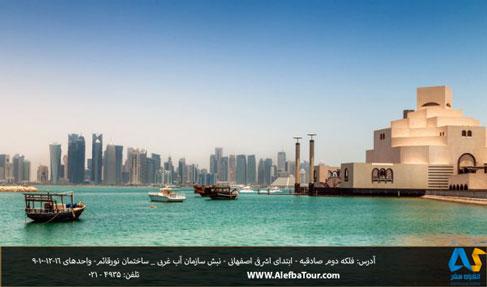 موزه هنرهاي اسلامي در شهر دوحه قطر